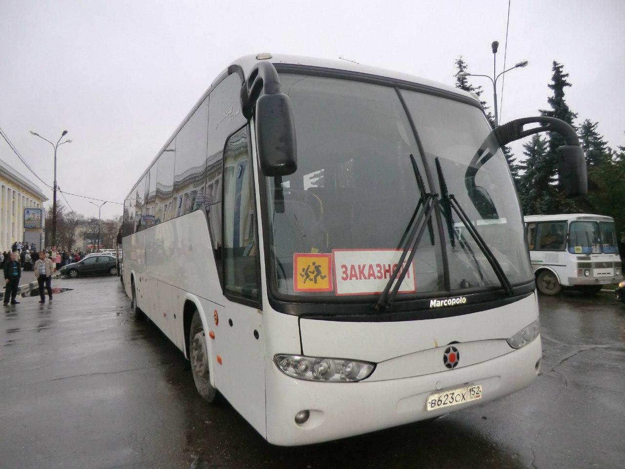 trans-nn-nizhniy-novgorod